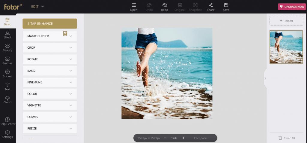 תוכנה לעיצוב תמונות אונליין חינם